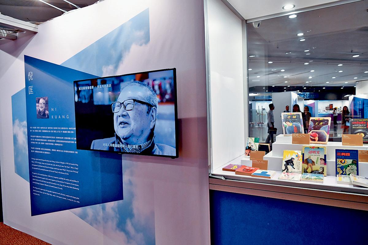 文藝廊的「文遊四度空間」將介紹倪匡等多位香港科幻及推理文學作家。