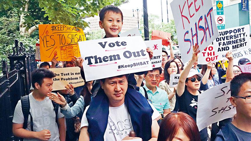 華人為保護SHSAT大遊行。