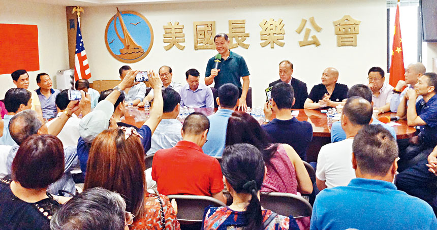 劉醇逸訪長樂公會籌款。