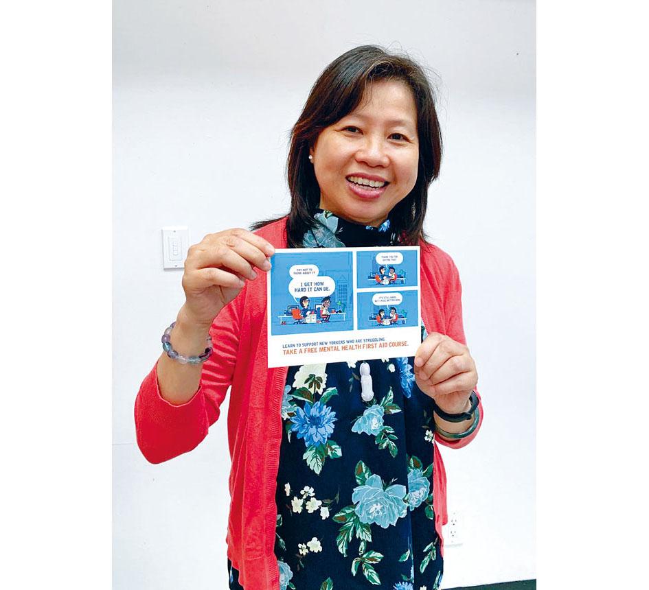 紐約市衛生局義工謝邦芳介紹包括中文、西語及英語的免費心理健康急救培訓課程,呼籲華人踴躍參加。