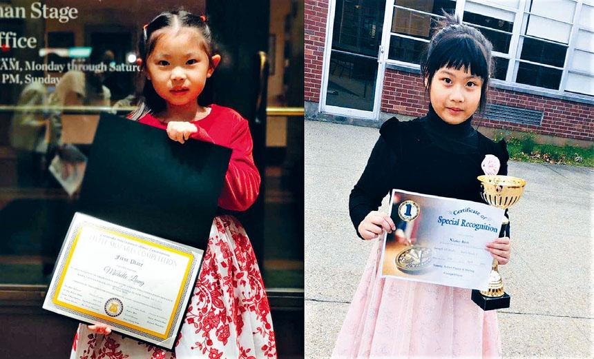 梁彭旖(左)、何睿軒(右)手持獲獎證書留影。