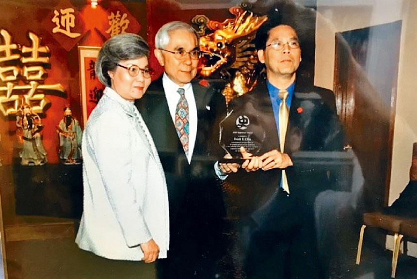 (右起)陳建立給陳毓禮夫婦頒發「游子獎」。
