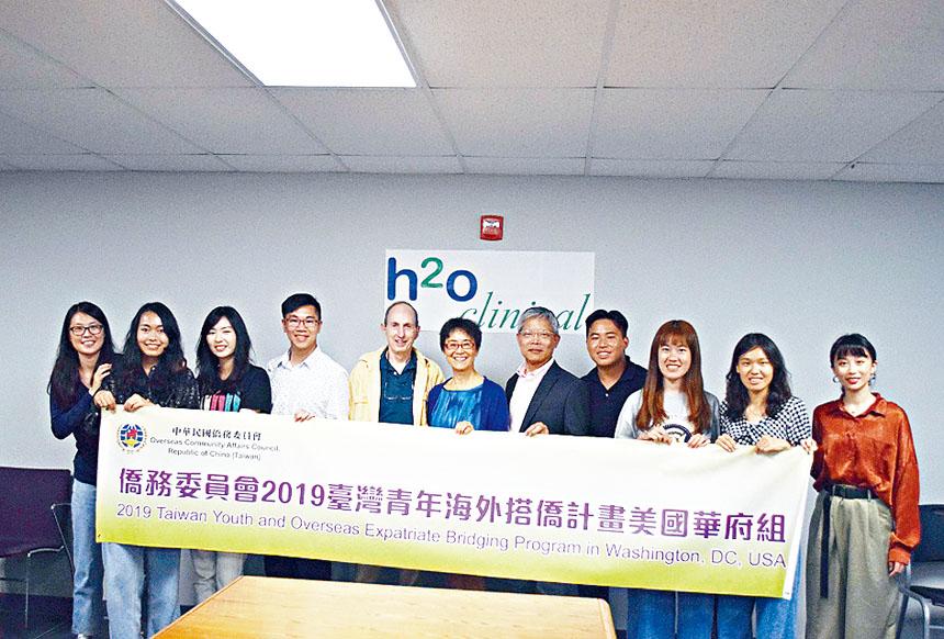 台灣青年海外搭僑計劃華府組參訪白越珠僑務顧問所經營的H2O生物統計公司。