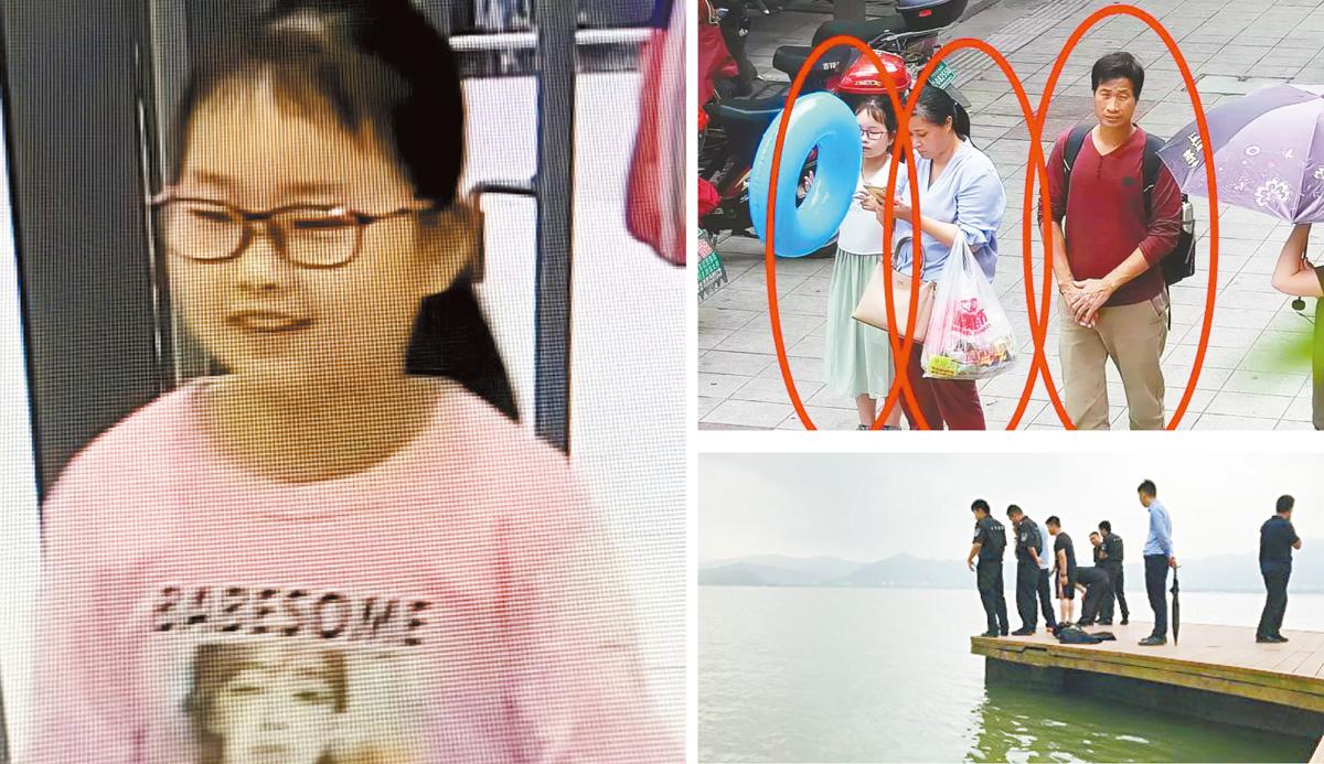 左圖為失蹤多日的10歲女童章子欣。右上圖為租客夫婦帶她在外被監控拍到。右下圖為搜救人員仍在尋找女童。網上圖片