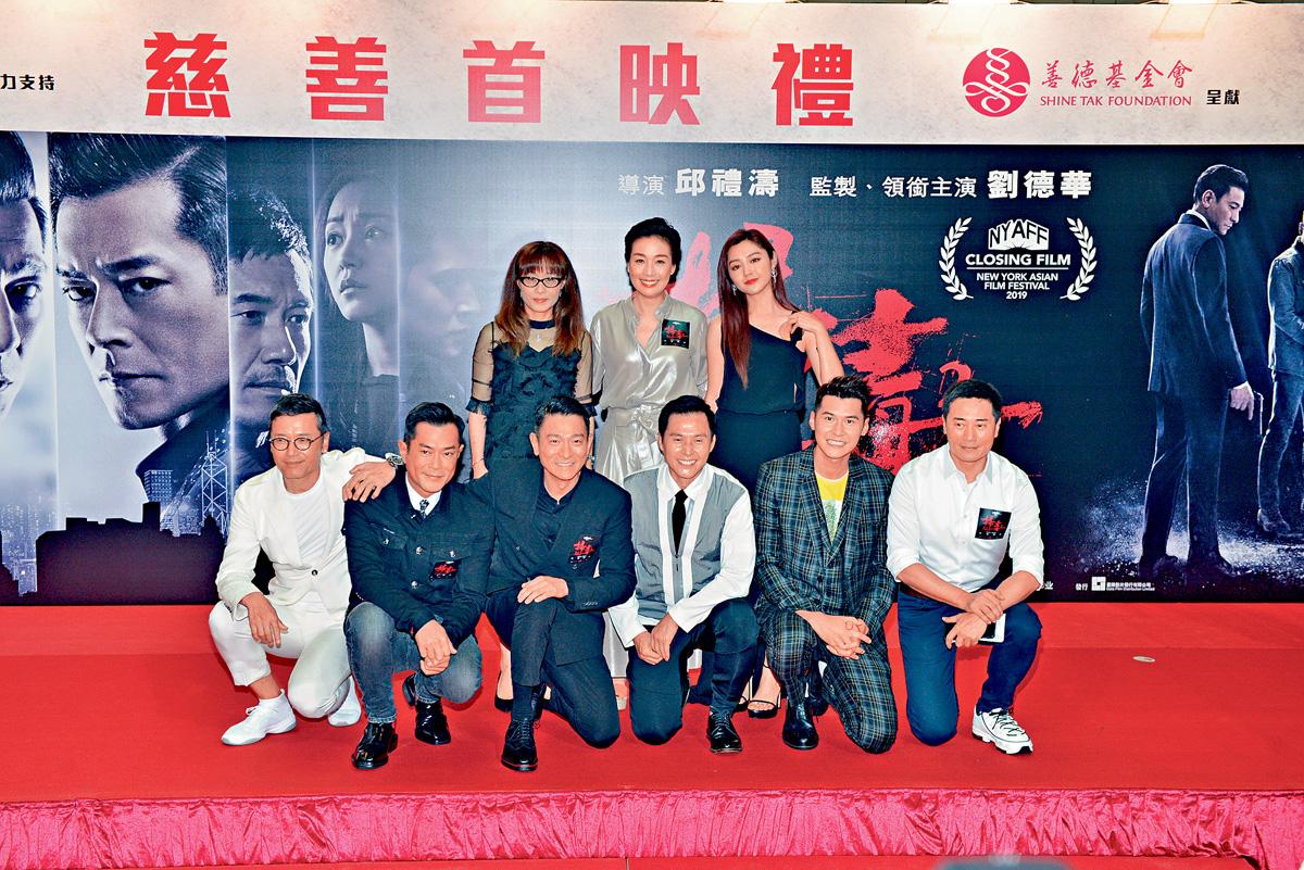 ■各主要演員都有出席首映禮。