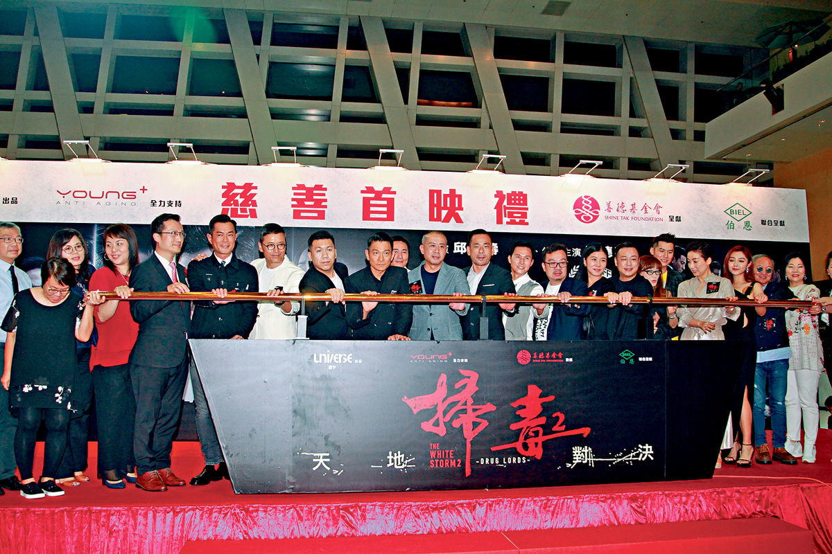 ■《掃毒2天地對決》終於在香港上映。