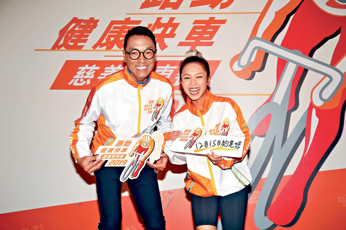 ■姜皓文與鄭融支持健康快車慈善單車賽。