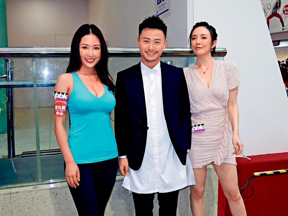 ■左起:崔碧珈、楊潮凱及呂佳容為寫真造勢。