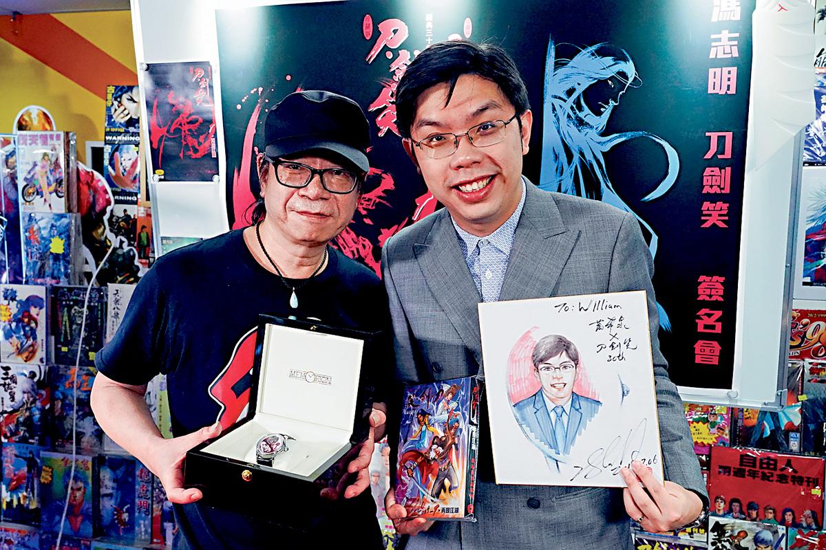 ■沈慧林(右)與漫畫家馮志明合作,推出限量版「刀劍笑30周年手繪陀飛輪」。