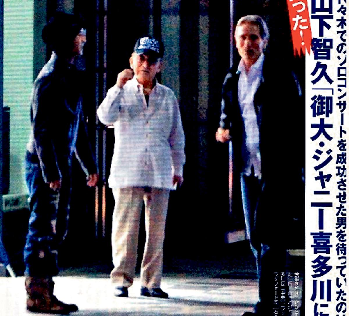 ■喜多川今年6月時被雜誌拍到正面照,引起圈內很大迴響。