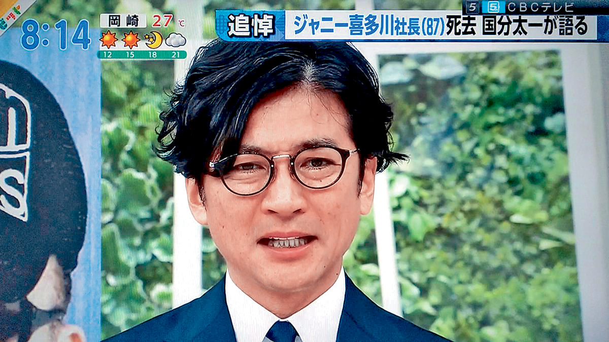 ■國分太一昨早在節目看到喜多川的影像時哭成淚人。