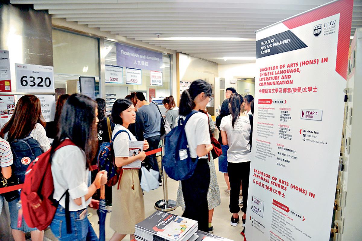 城大專上學院/香港伍倫貢學院即場面試招生。何健勇攝