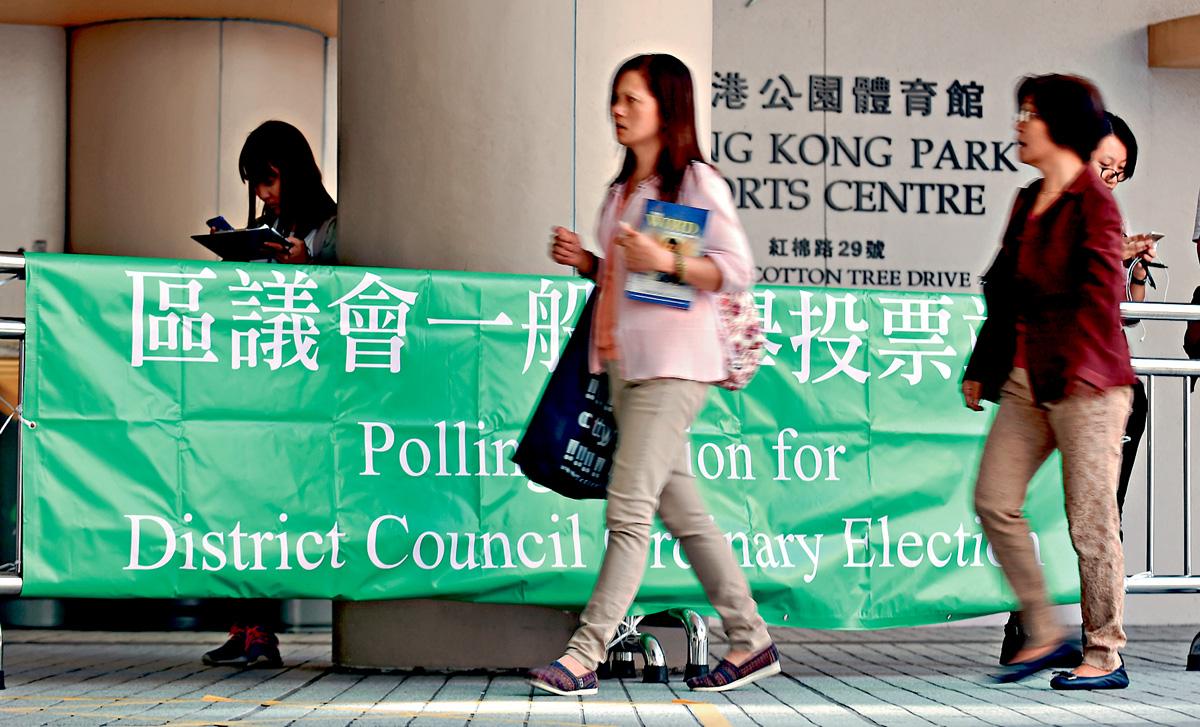 學者指新登記選民數字大升,料與反修例事件有關,並相信有利民主派在區會選情。資料圖片