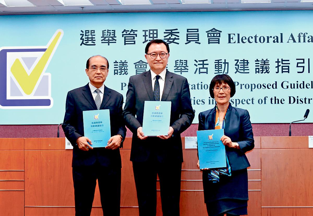 選舉事務處收到逾三十五萬份新登記選民申請,打破〇四年以來的紀錄。資料圖片