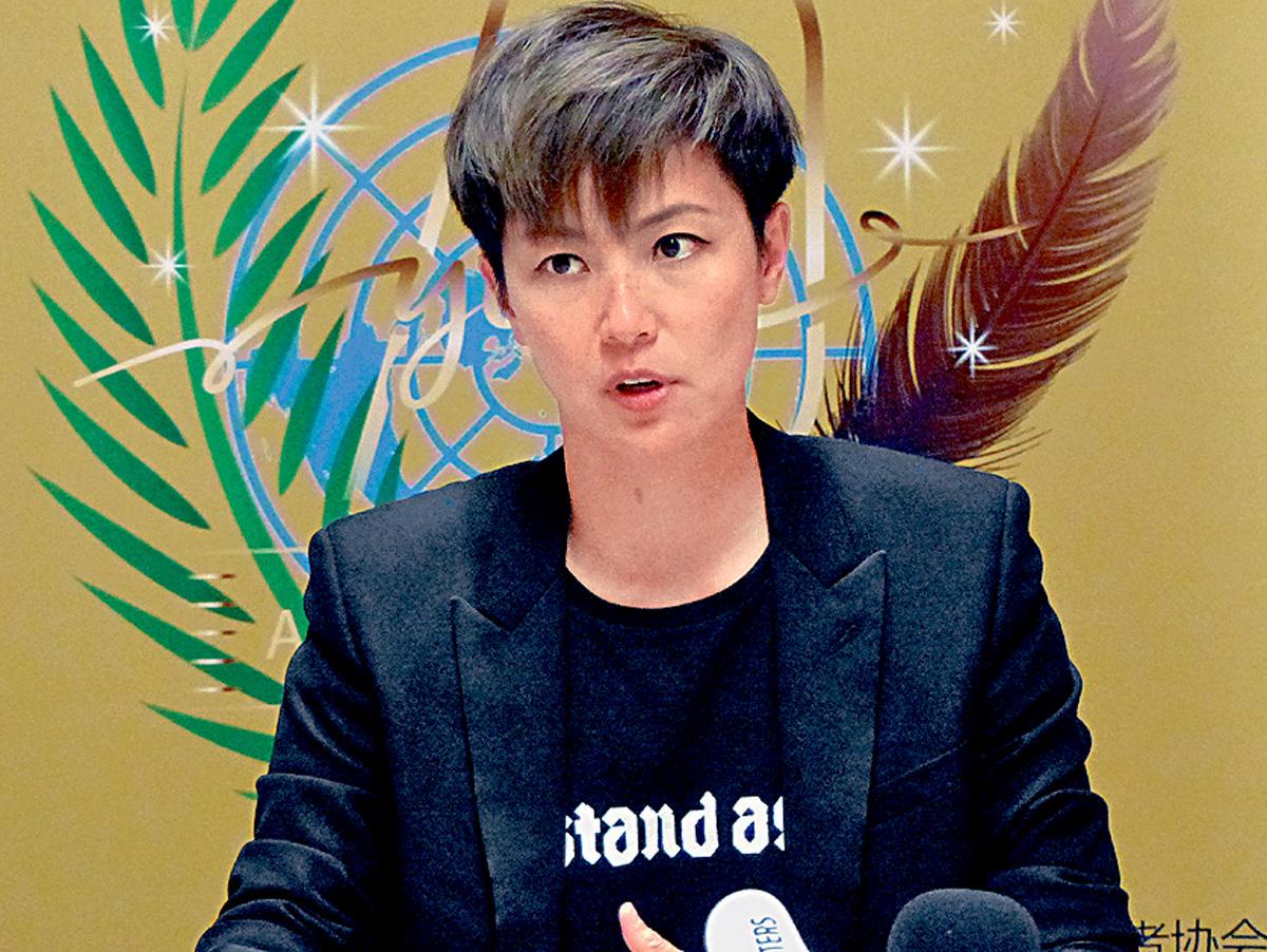 何韻詩在聯合國人權理事會上發言。美聯社