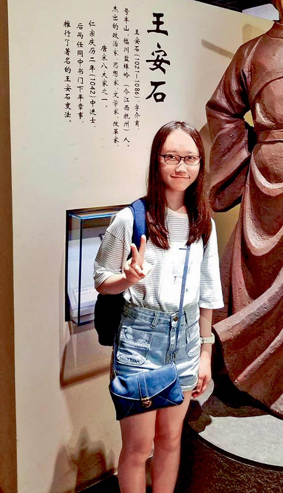 謝斯敏就讀道教聯合會鄧顯紀念中學,雖有嚴重視障,但學習表現更勝一般學生。