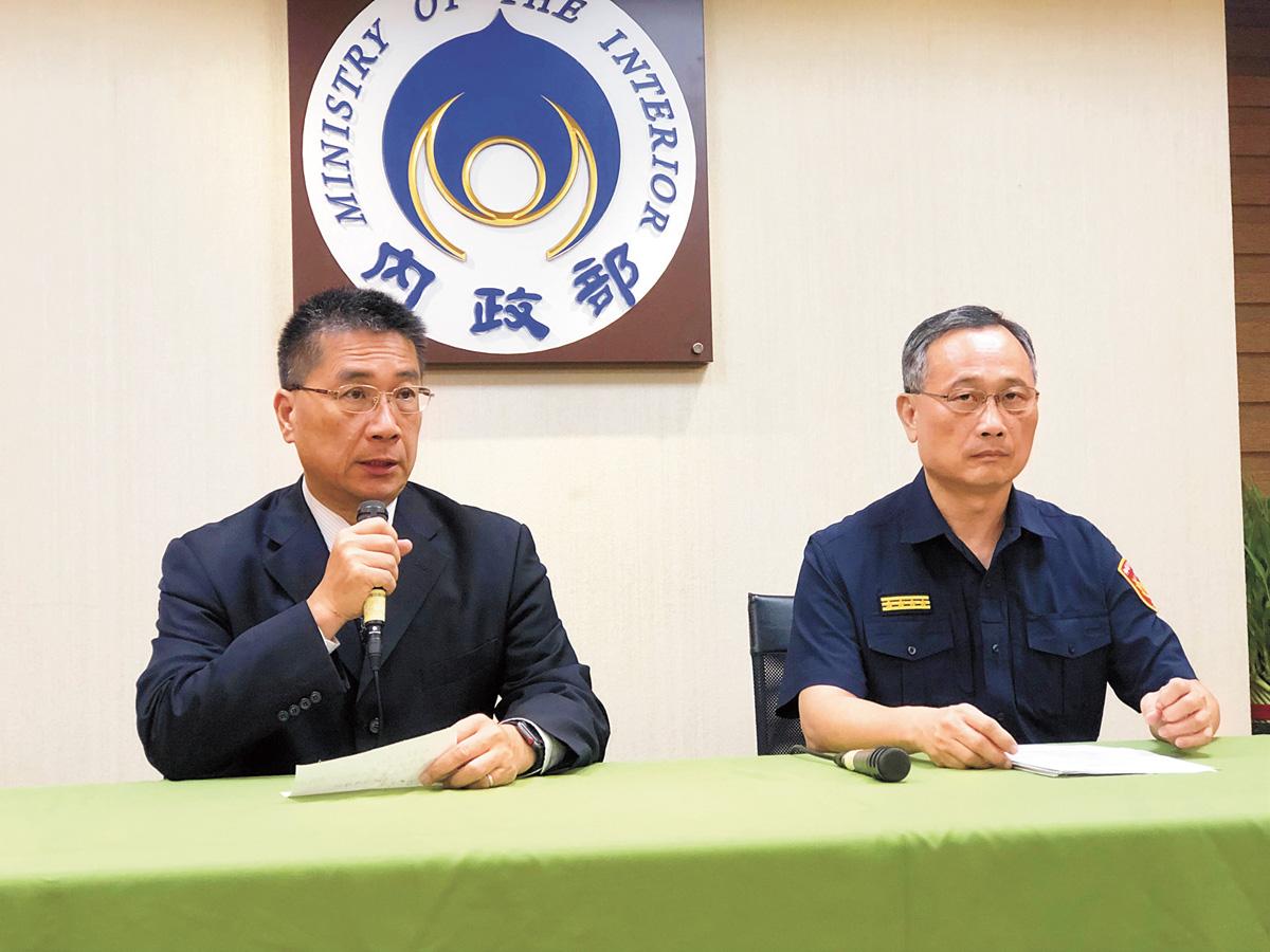 圖為內政部日前召開記者會,說明加強警察裝備事宜。中央社
