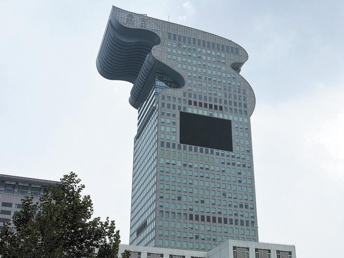 圖為郭文貴旗下資產「盤古大觀5號樓」的外觀。網上圖片
