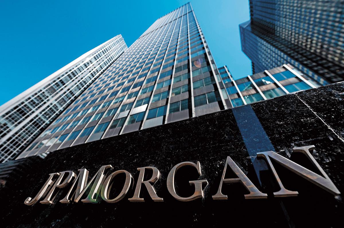 摩根大通第二季度淨利潤達到創紀錄的97億美元。資料圖片