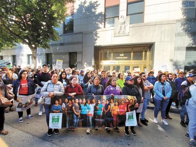 三藩市灣區多個移民組織召開集會,反對特朗普近期展開新一輪的無證移民突擊搜查,呼籲移民知曉自己的權益保護自己。   記者徐明月攝