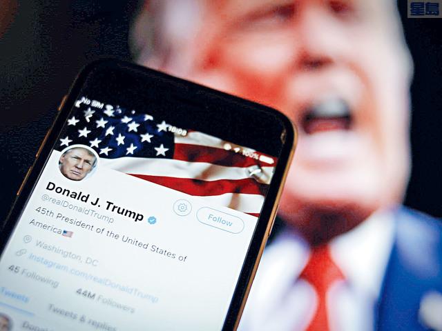 ■紐約第二巡迴上訴法院裁決,總統特朗普不能為了免受批評,而在推特上封鎖部分網民。    資料圖片