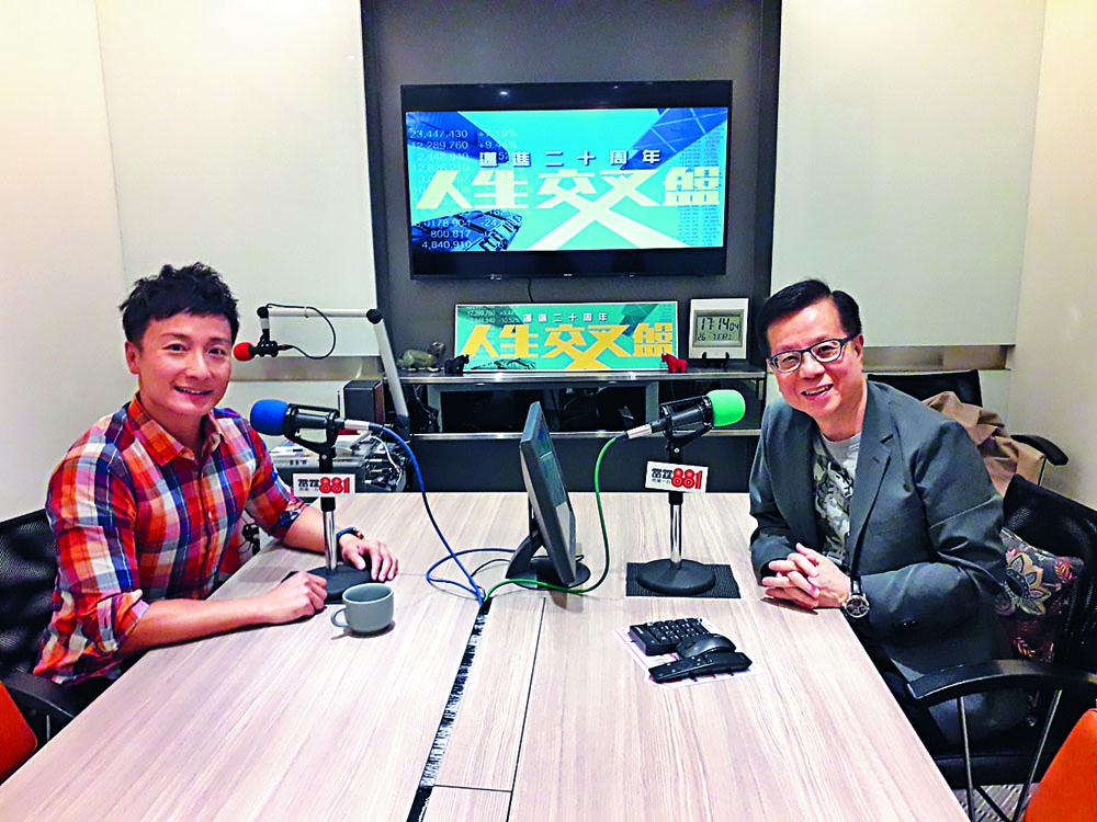 小方接受主持陳永陸訪問,大談創業之道。