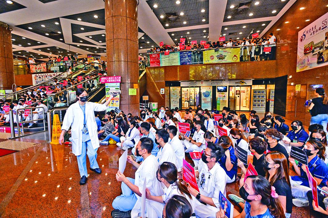 伊利沙伯醫院昨有三百名醫護人員集會。