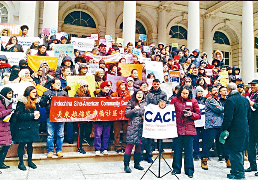亞裔15%聯盟今年春季在市府門前集會。  資料圖片
