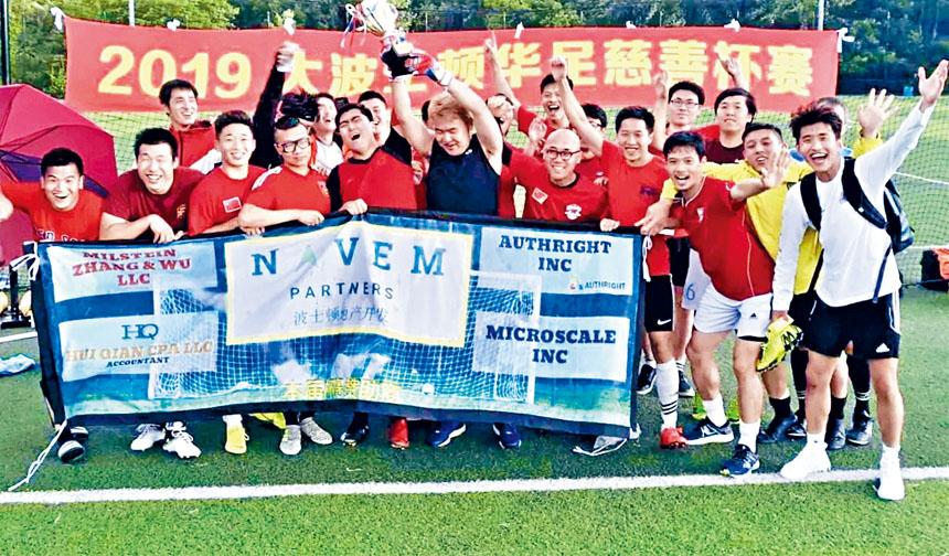 (左起)MIT隊獲得冠軍。主辦方提供
