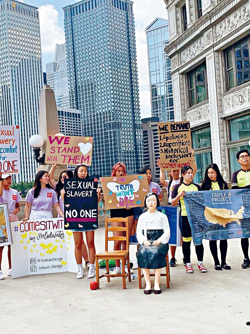 芝市多個亞裔組織7日在市中心箭標大樓前面舉行「紀念慰安婦」集會,為二次世界大戰的慰安婦爭取正義,當天並遊行到日本領事館,要求日本政府正式道歉。梁敏育攝