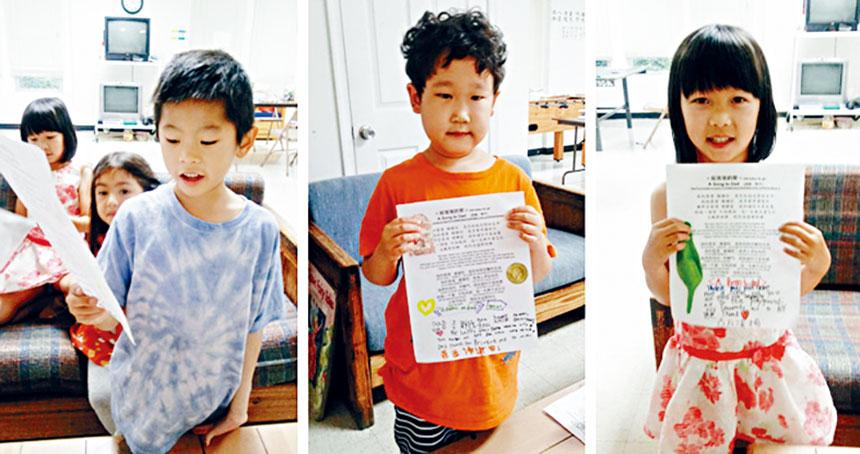 學生唱中文歌,寫英文詩,獻給親愛的爸爸。