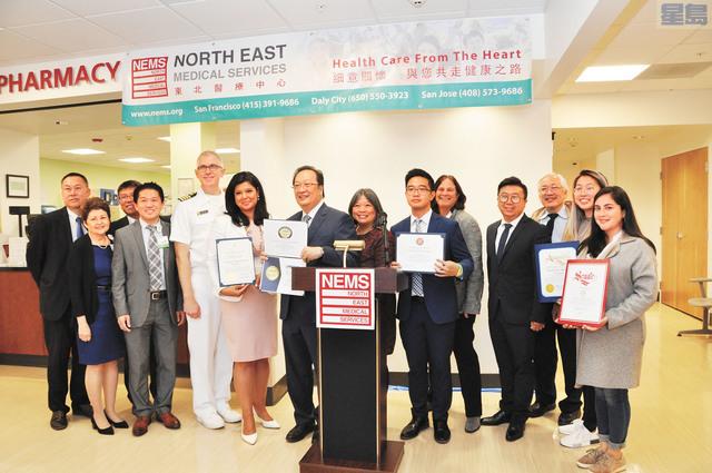 東北醫療中心榮獲高質醫療服務獎項。東北醫療中心