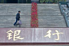 中國7月份社會融資規模增量為1.01萬億元人民幣。