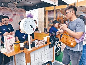 台灣一芳水果茶早前的政治表態,引起關注。