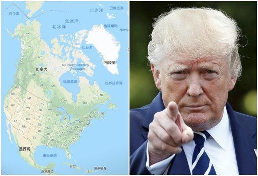 格陵蘭將是美國第51州?特朗普擬替美國買下這個世界第一大島