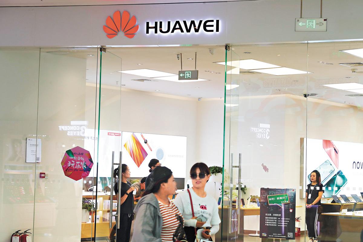 在山西省太原市,民眾從華為零售店前經過。中新社