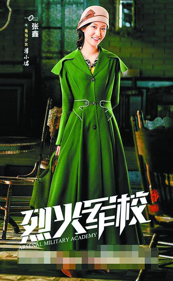 ■張鑫飾演女主角的閨中密友譚小 珺。 網上圖片