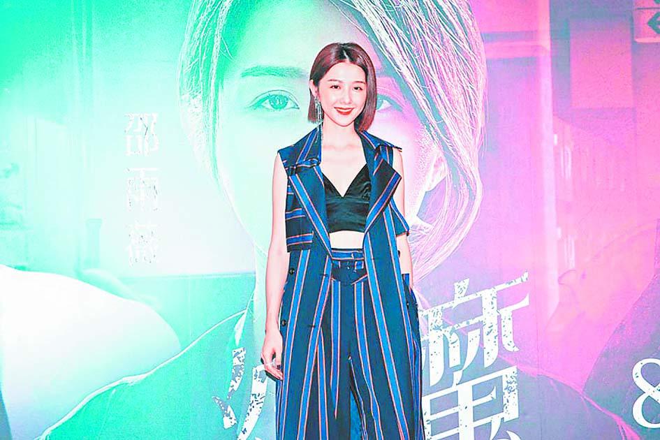 ■邵雨薇在高雄宣傳新片。 網上圖片