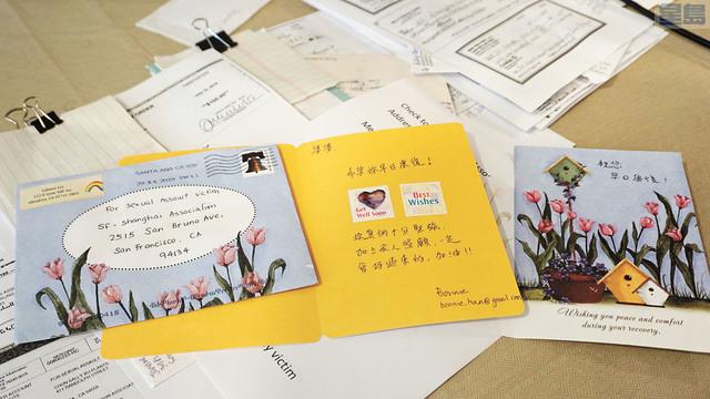 陌生人寄來的慰問信。記者黃偉江攝