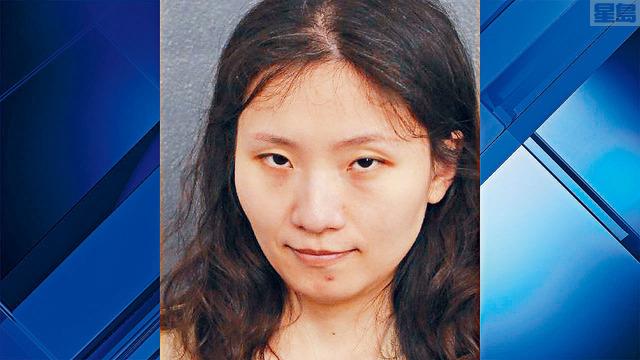 ■被控非法進入特朗普總統佛州海湖莊園的中國女子張玉婧,遭法官怒轟耍法庭。電視截圖
