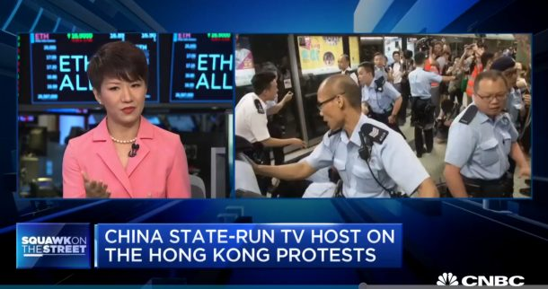 【視頻】央視女主播劉欣再登美媒節目 大談中美貿易和香港議題