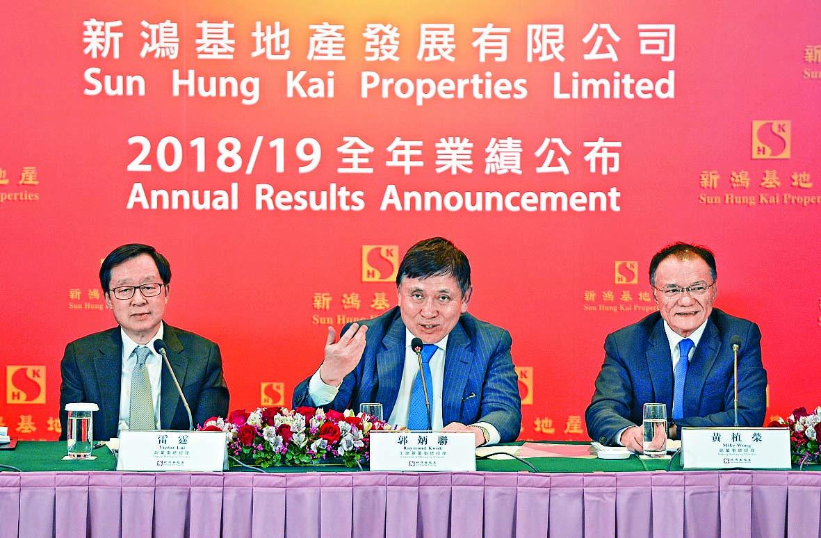 新地主席郭炳聯(中)指出,新地未來數年的業務表現有不確定因素。