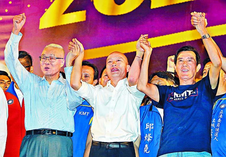 ■吳敦義(左)、馬英九(右)站台支持韓國瑜造勢活動。 中央社