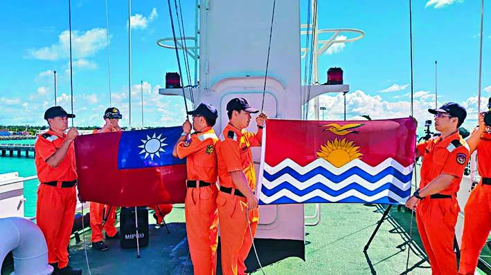 今年七月,台灣艦艇「巡護九號」訪問基里巴斯。