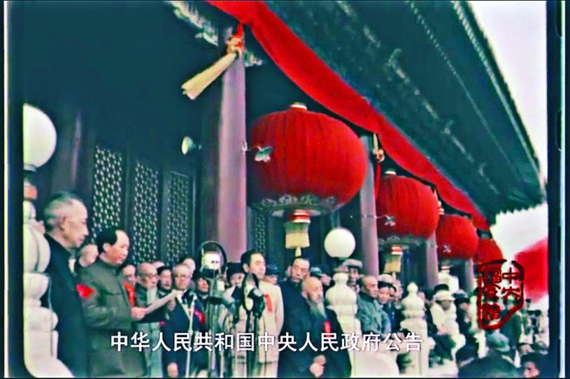 開國元勳毛澤東(左二)在開國大典。互聯網