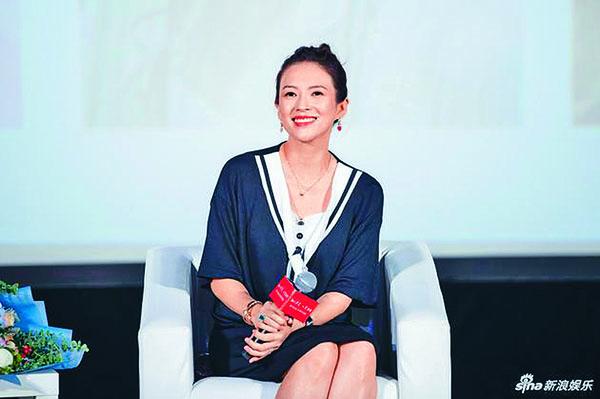 章子怡現身「從影20周年」作品展開幕式