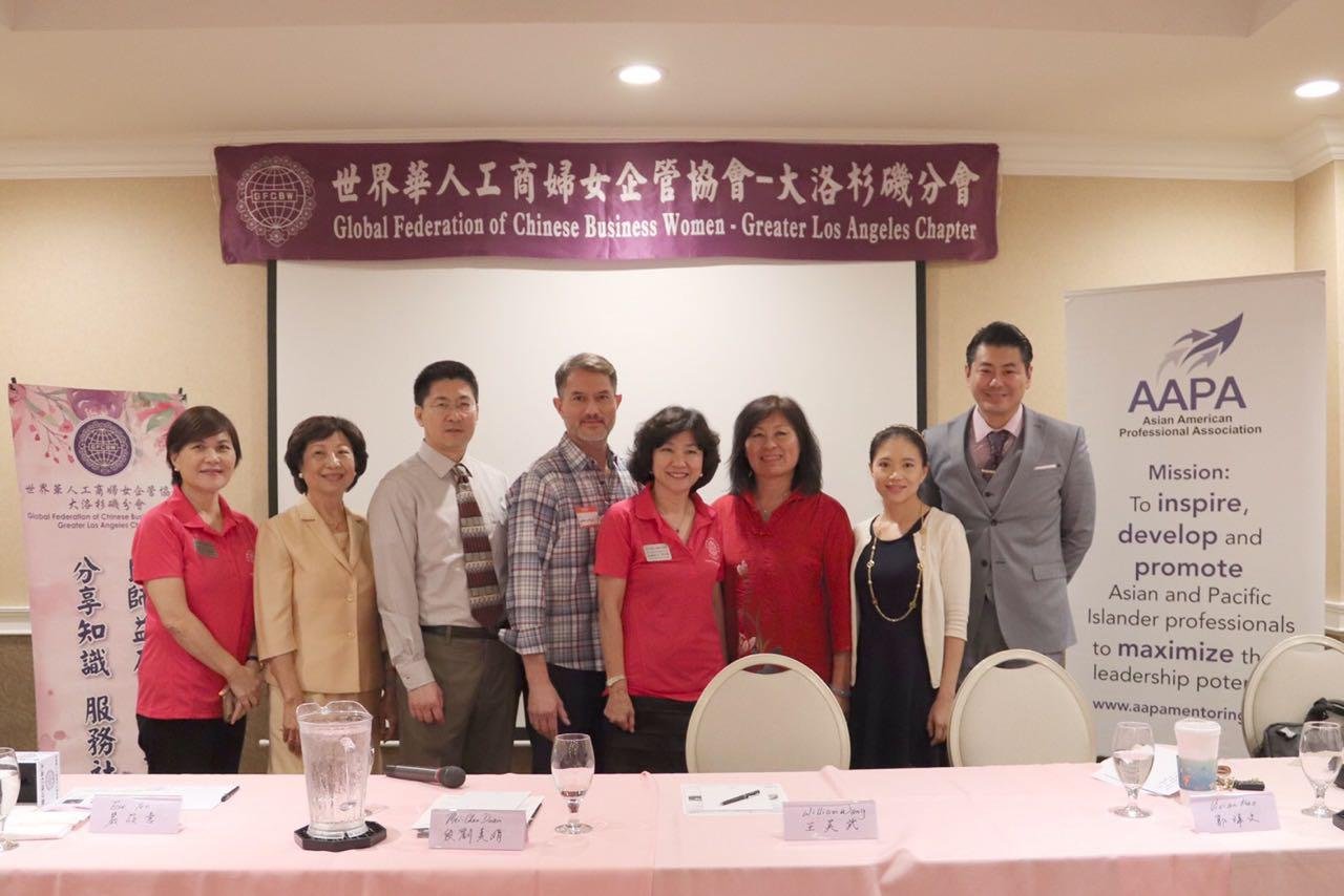世界華人工商婦女企管協會大洛杉磯分會日前舉辦人事管理英文講座,邀請多名專家與公司主管分享人事管理。主辦方提供