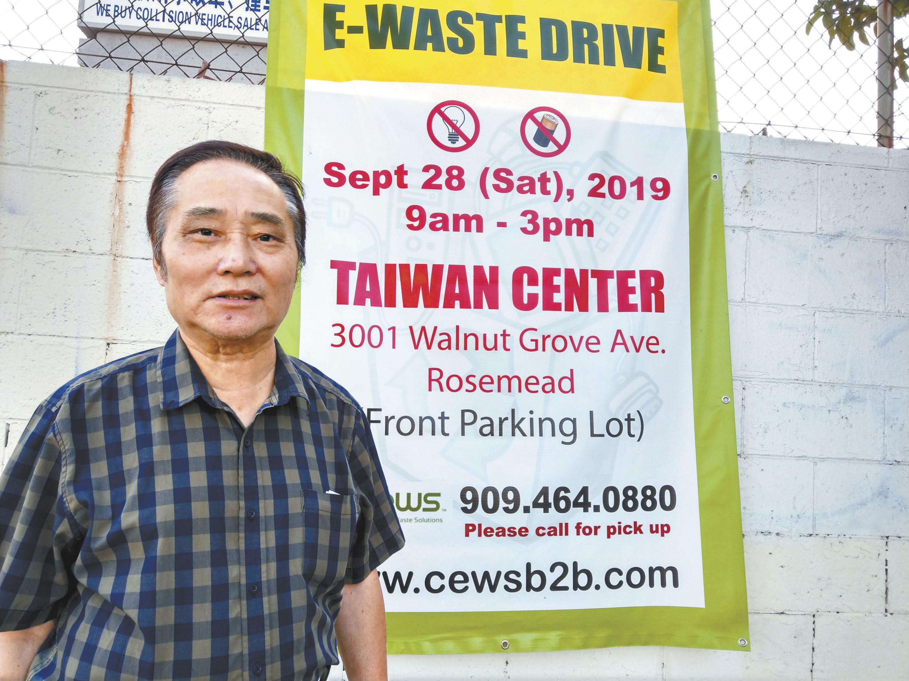 大洛杉磯台灣會館基金會的副董事長蔡漢成呼籲民眾重視環保,將電子廢料正確處理。記者楊婷攝