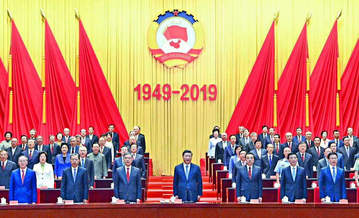 周年大會在全國政協禮堂召開。
