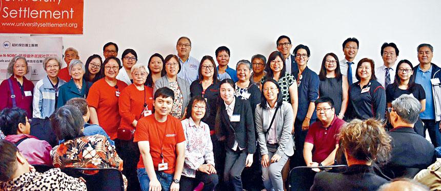 第3屆防跌倒日活動於20日在華埠商業改進區辦事處舉行。